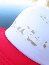 画像4: オリジナルプリント メッシュキャップ オリジナルロゴ レッドホワイト・カモホワイトクリーム (4)