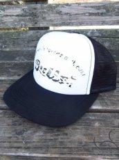 画像3: オリジナルプリント メッシュキャップ オリジナルロゴ ブラックホワイト・カモアーミー (3)